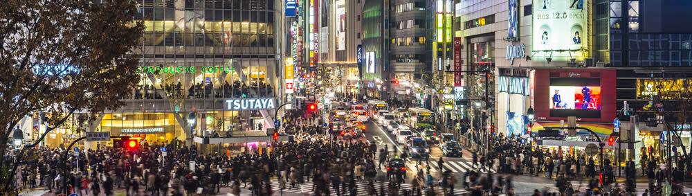bigstock-TOKYO-JAPAN--DECEMBER-----59034299