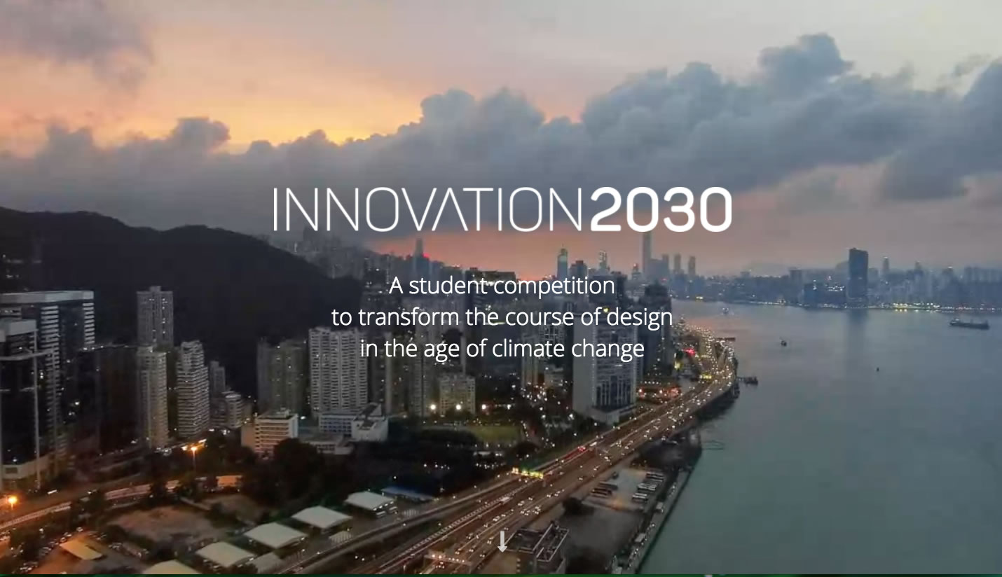 The INNOVATION 2030 student design competition has launched.